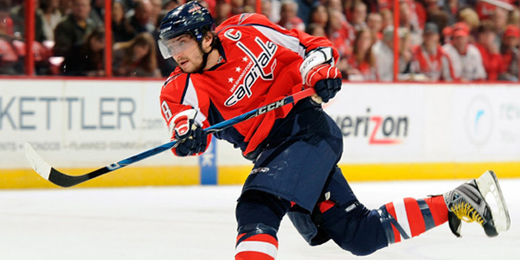 Cheap Washington Capitals Tickets | Mark's Tickets